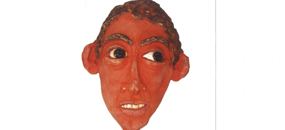 Easter Holiday Clay Face Masks - The Quarry Arts Centre